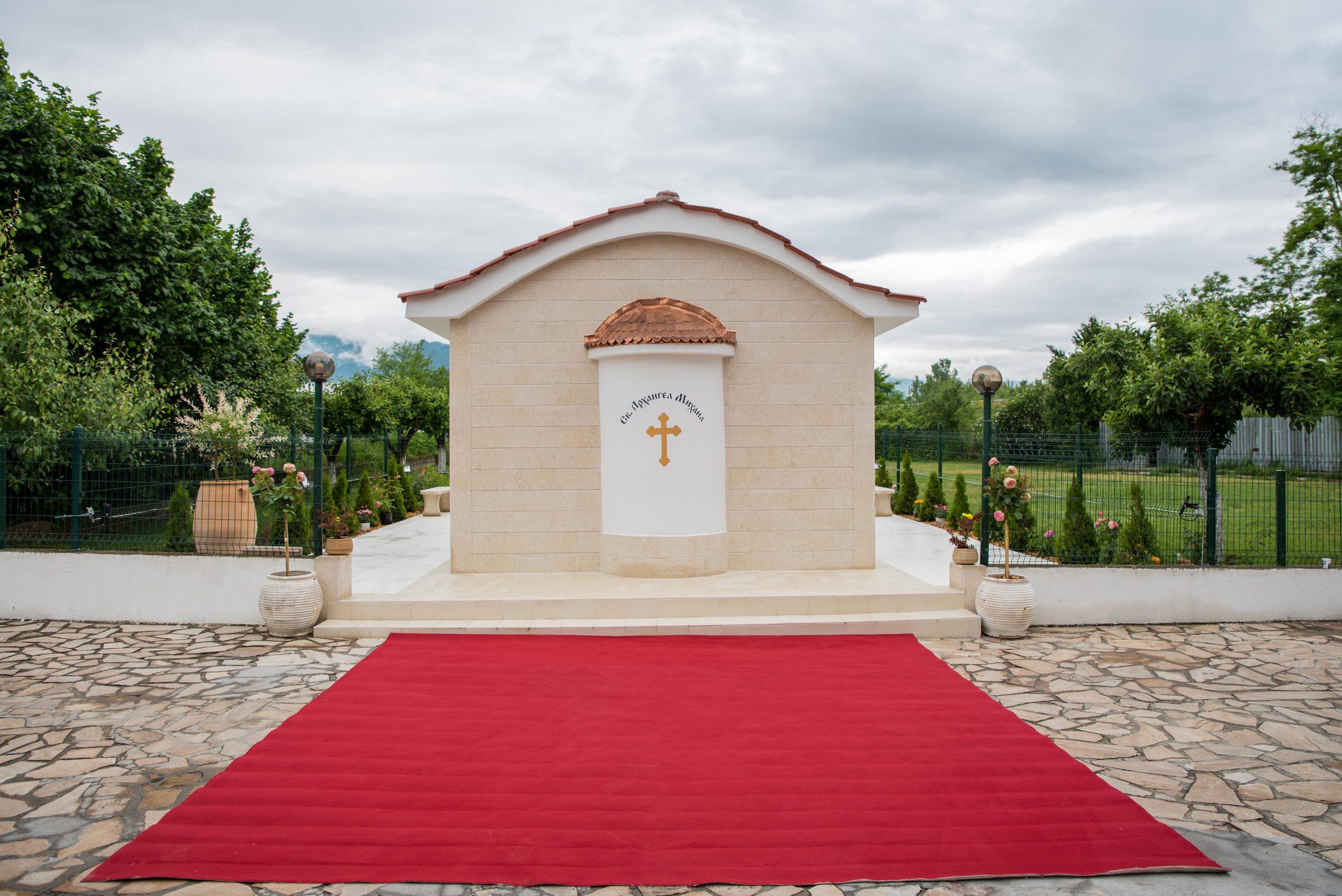 барото параклис